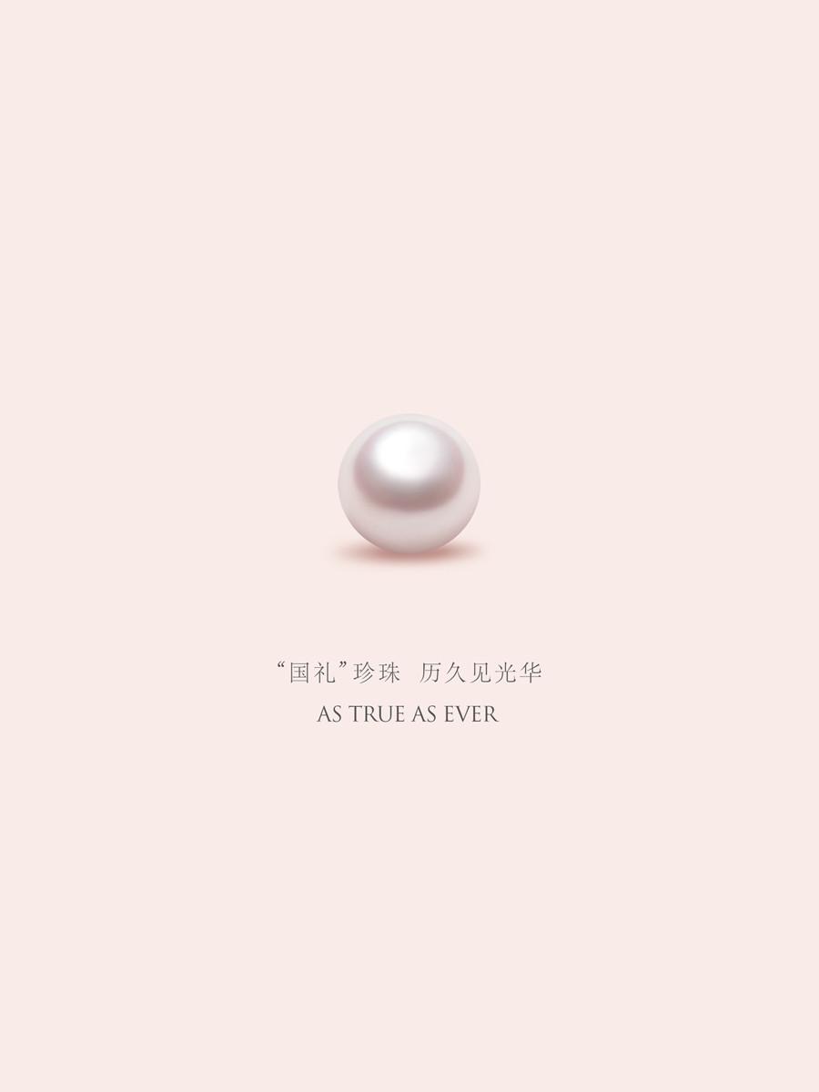 光华之花画册-01_副本.jpg